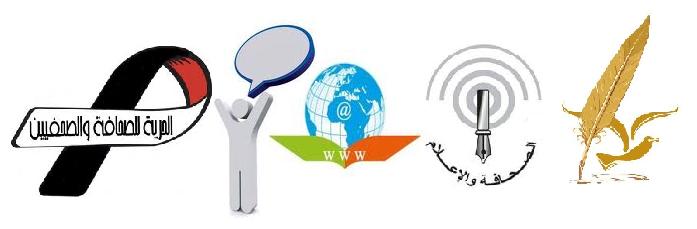 شبكة العراق الاعلامية