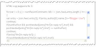 Длинный код в статье можно оформить в виде текста с прокруткой