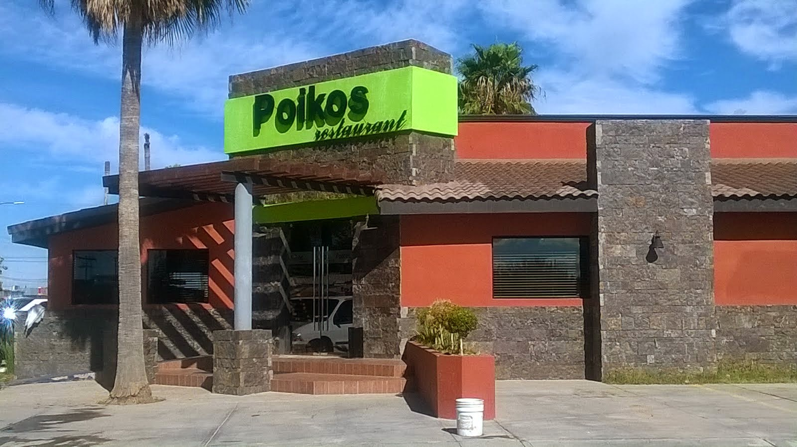 Poikos Restaurant