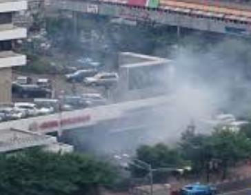 Teror Bom Di Jalan Tamrin