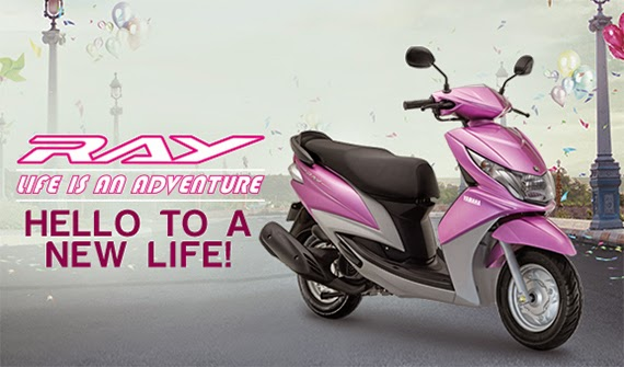 yamaha ray scooter wallpaper