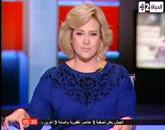 - برنامج الحياة الآن مع دينا فاروق  - -  الخميس 30-10-2014