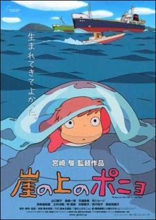 Ponyo En El Acantilado &#8211; DVDRIP LATINO