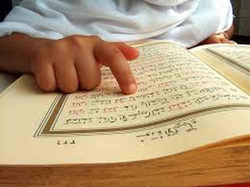 3 TIPS mudah MENGHAFAL MUKA SURAT Al-QURAN