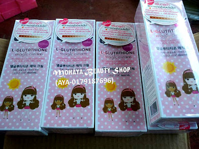 CATHY GLUTA MAGIC CREAM
