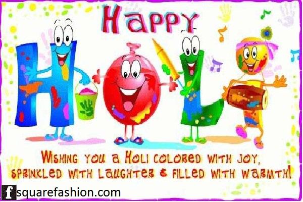 holi wishes 2012