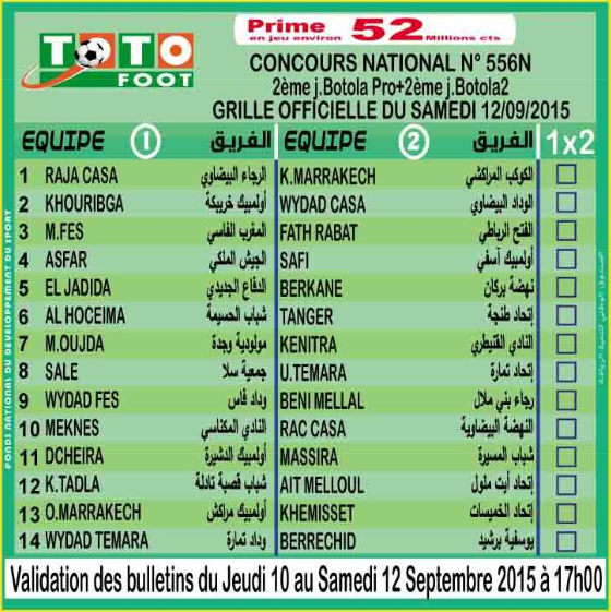 TOTO FOOT COUNCOURS NATIONAL N 556N