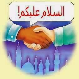 Welcome to omomeji suleimans blog 2015 as salaam alaikum the arabic greeting meaning peace be unto you was the standard salutation among members of the nation of m4hsunfo