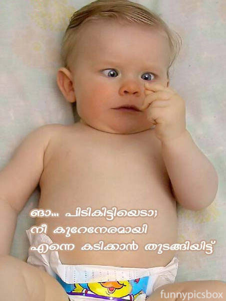 Funny babies with malayalam captions thecheapjerseys Image collections