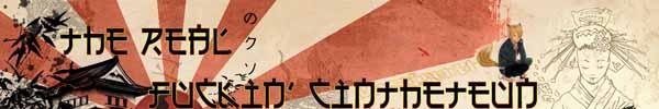 cintheteun