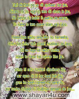 Hindi Shayari, Love Shayari
