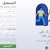 دعوة للتأمل : ماذا يقصد فيس بوك بالصورة التى تراها عند تسجيل خروجك من الموقع
