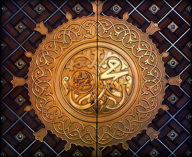 Hazrat Muhammad (pbuh)