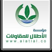 الأطلال  | ALATLAL