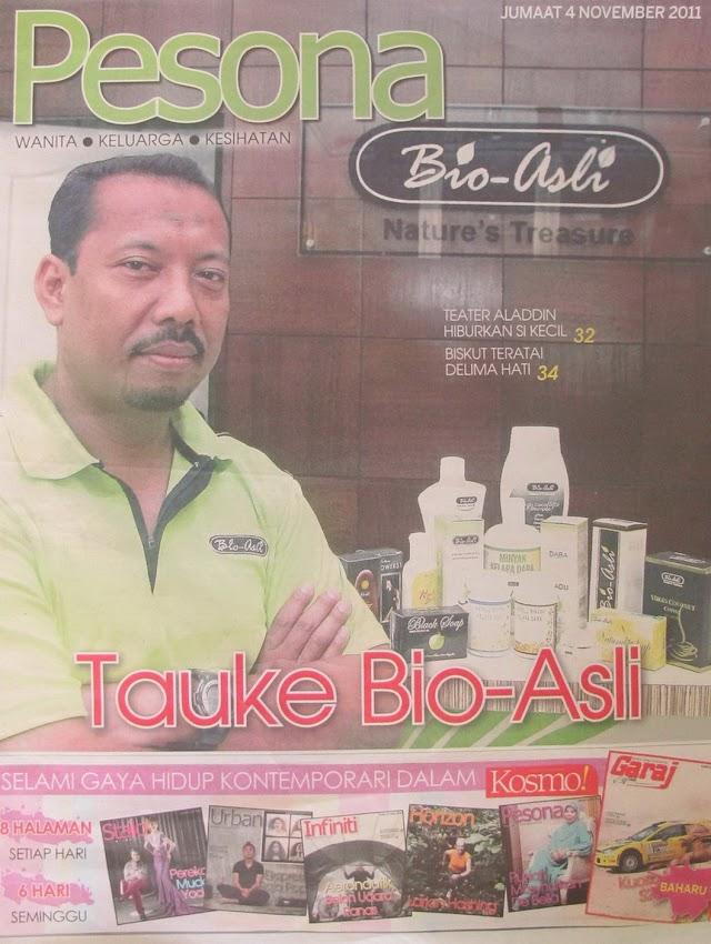 ubat penyakit kulit