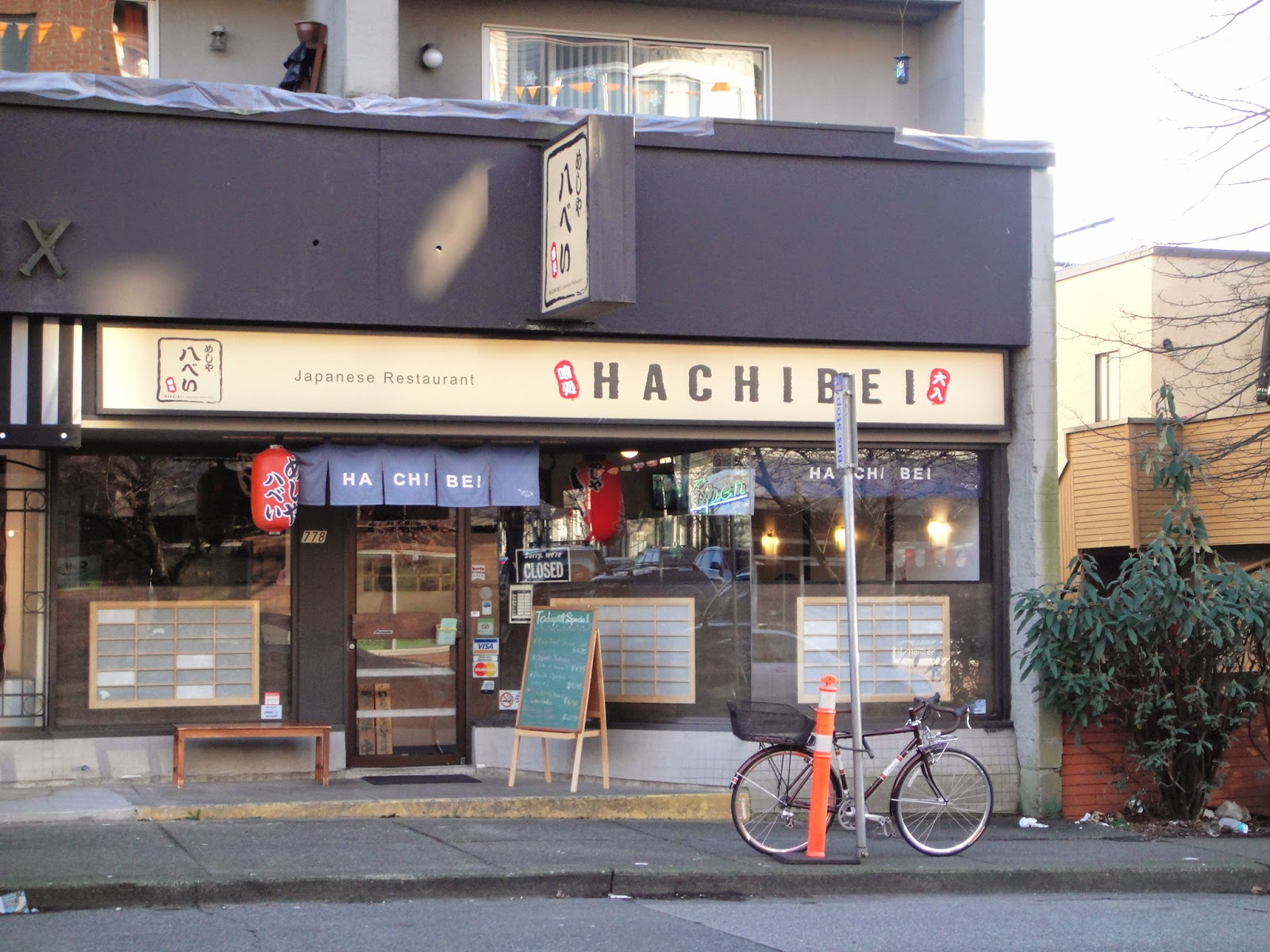 Authentic Japanese Owned Restaurant Vancouver