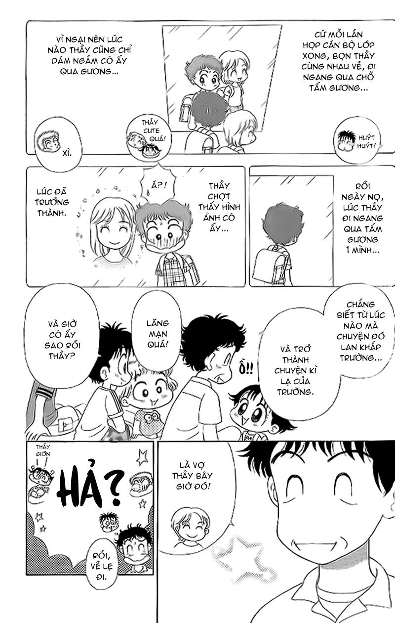 Kocchi Muite! Miiko chap 15 - Trang 15