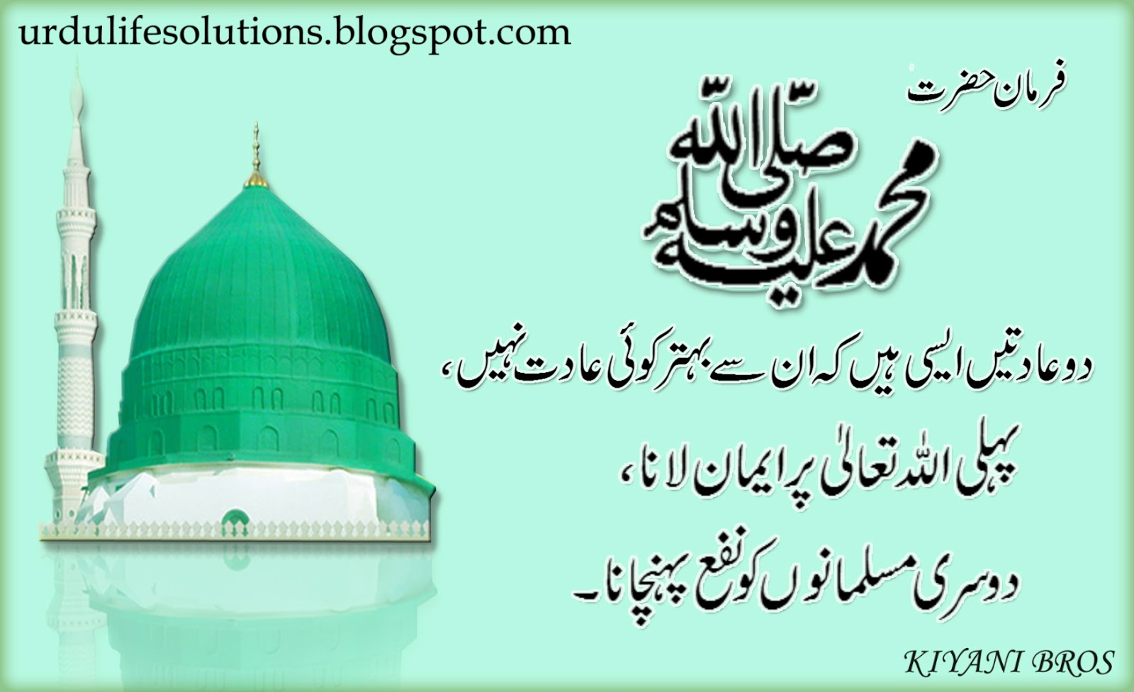hazrat muhammad saw was an exemplary judge Muhammad (pbuh) was a teacher, a social reformer, a moral guide, an administrative colossus, a faithful friend, a wonderful companion, a devoted husband, a loving father- all in one the holy prophet hazrat muhammad (saw) strove to convey the key principles of islam to his companions.