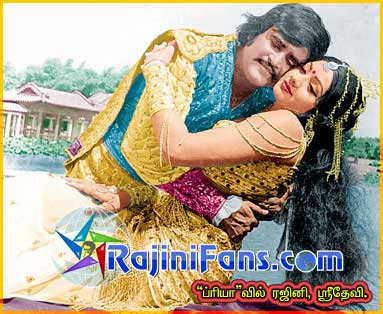 Super Star Rajinikanth Pictures 15