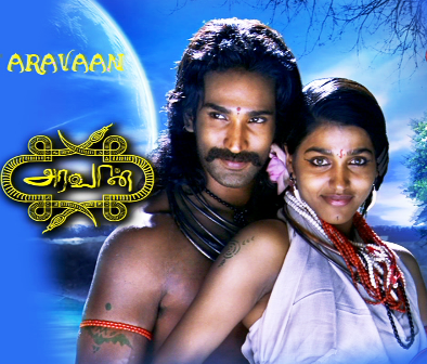 Watch Aaravan (2011) Tamil Movie Online