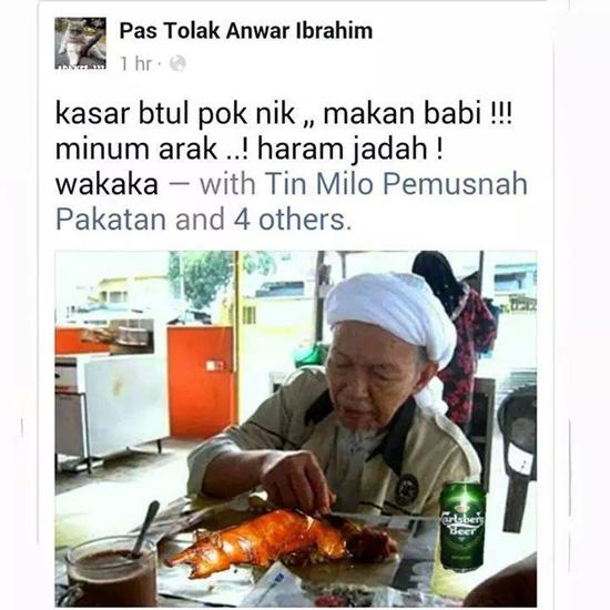 Antara Sebab Aku Benci Politik Malaysia