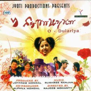 O Dulariya Santali album cover