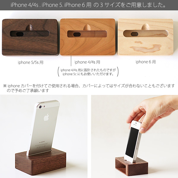Eau ACUSTICO オー アクースティコ 電源を使用しない iPhone スピーカー