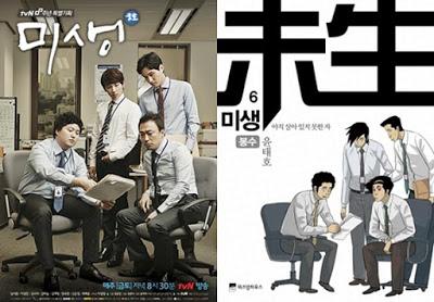 Biodata Pemeran Drama Korea Misaeng