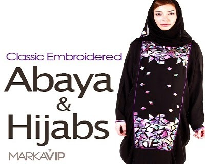 Classic Embroidered Abaya Designs 2014
