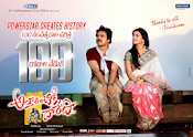 Attarintiki Daredi 100days Movie Wallpapers-thumbnail-4