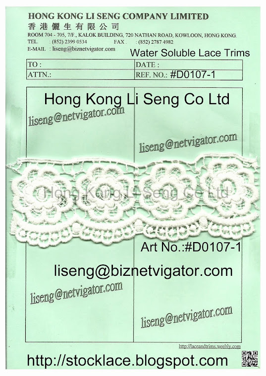 Water Soluble Lace Trims Manufacturer Wholesale and Supplier
