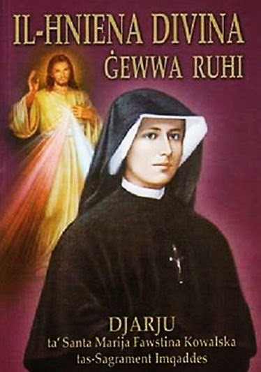 Part 3 of 4 - DIARY OF SAINT FAUSTINA KOWALSKA