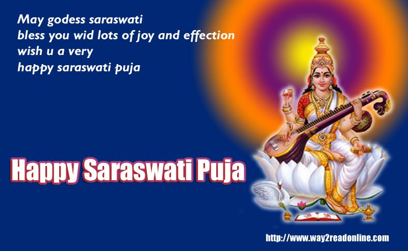 Hd Wallpaper Happy Saraswati Puja Auto Design Tech