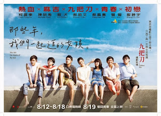 5 Film Asia Romantis Terbaik You Are The Apple of My Eye