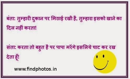 Hindi Joke 3