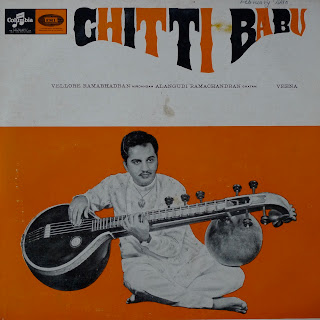 http://4.bp.blogspot.com/-Qy9ZSeehd1Q/TqACfEJdu7I/AAAAAAAAA8c/H2jopHBugic/s320/Chitti+Babu+Veena.jpg