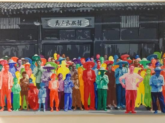 Gérard Fromanger, En Chine