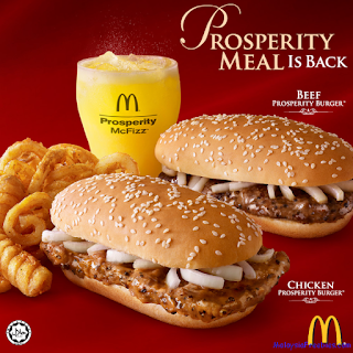 Harga Menu Beef Chicken Prosperety Burger McDonalds