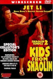 O Templo de Shaolin 2: As Crianças de Shaolin