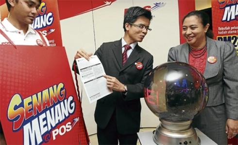 Pos Malaysia tawar hadiah RM230,000