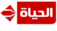 Alhayat 1 Tv Live