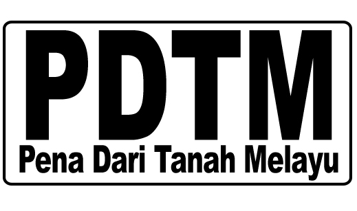 Pena Dari Tanah Melayu