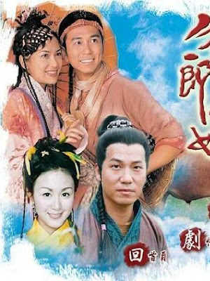 Ngưu Lang Chức Nữ - The Legend of Love (2003) - USLT - 20/20