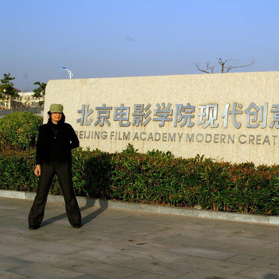 Beijing Film Academy, Qingdao Campus