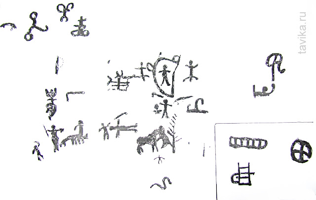 Таш-Аир. Наскальные рисунки
