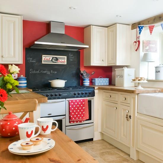 Kitchen Decor Ideas Red And Black: DEKORASYON BİLGİLERİ: Şubat 2013