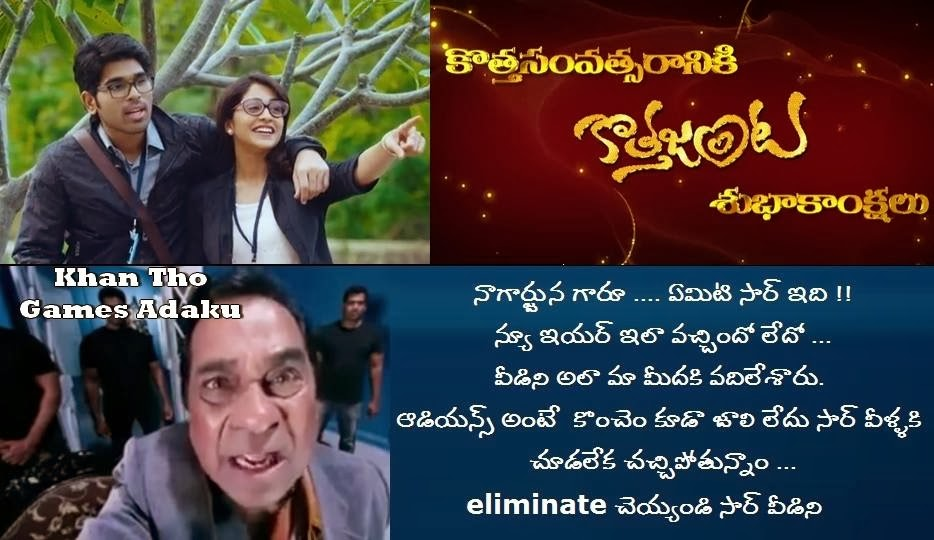 Telugu quotes, punch dialogues,hero's wallpapers,heroins wallpapers