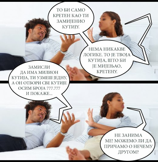 pasivna agresija