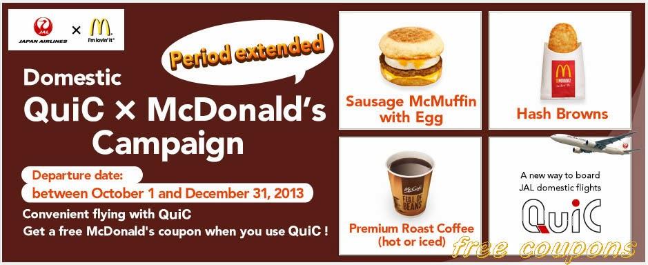 Mcdonalds coupons january 2019