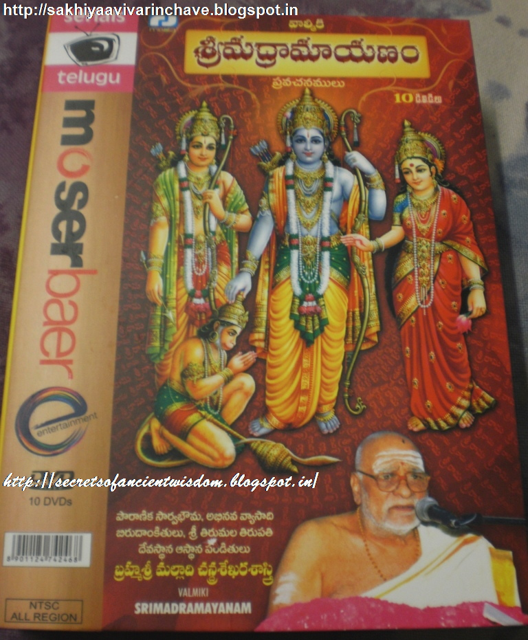 the ramayana of valmiki book 2 summary